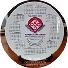 Merchandise piring keramik 10