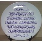 Merchandise piring keramik 9
