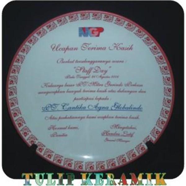Souvenir Plates - Plate Plaque