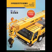 Cranes XCMG 25 TON