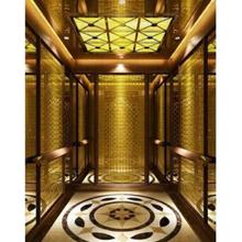 Lift Gedung Xiweindo Machine Roomless (6-21 Orang)