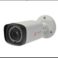 Full HD & HD Weatherproof Box Network Camera 1