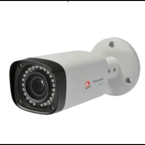 Full HD & HD Weatherproof Box Network Camera