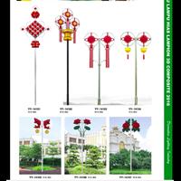 Lampu Hias Lampion 3D Composite