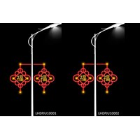 Lampu Hias LED Dekoratif PJU 10 1