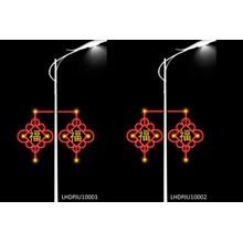 LED Decorative lamps PJU 10