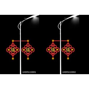 Lampu Hias LED Dekoratif PJU 10
