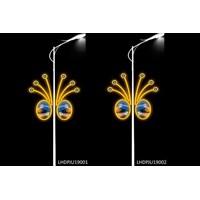 Lampu Hias LED Dekoratif PJU 19