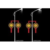 Lampu Hias LED Dekoratif PJU 21