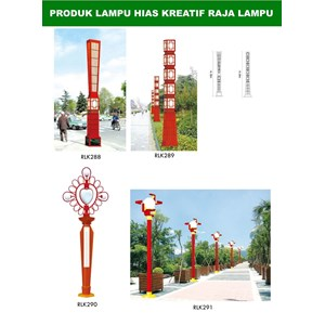 Tiang Lampu Taman Kreatif 16