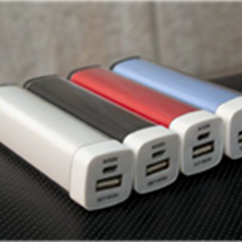 Power Bank Cetak P28PL02