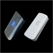Power Bank  Cetak  P56PL04
