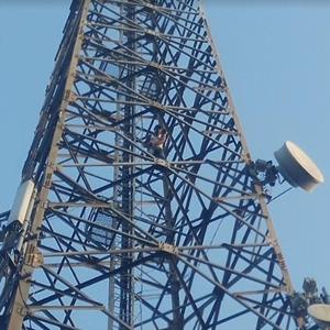 Tower Telekomunikasi Selular