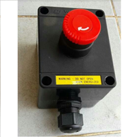 Jual Local Control Station Explosion Proof Warom