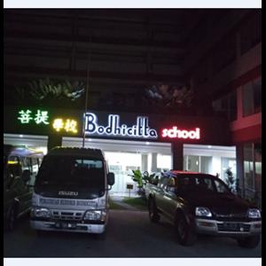 Pusat Pembuatan Huruf Timbul Di Medan