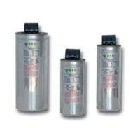 Kapasitor ICAR CRTE - 100208 - 20 - 525