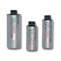 Kapasitor ICAR CRTE -136360-50-525