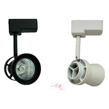 Lampu LED Track Spotlight 12W