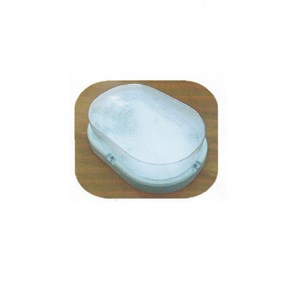Lampu Downlight Baret (AR411)