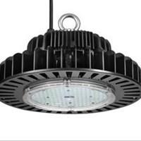 Lampu High Bay HL-7731 150W