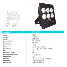 Lampu Sorot HL-5133 300W