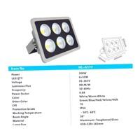 Lampu Sorot HL-5177 300W