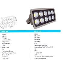 Lampu Sorot HL-5177 500W