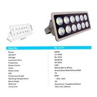 Lampu Sorot HL-5177 600W