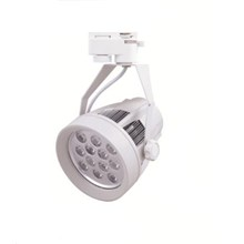 Oscled Led Track Light 12W Tipe Dgd-025