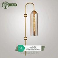 Lampu Dinding  Dekoratif L-463/1L  Fitting E27