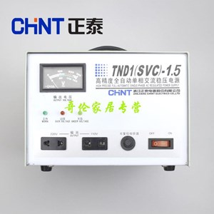 Stabilizer Chint TND1 1.5kVA 110 - 250V