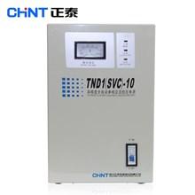Stabilizer Chint 10kVA 160-250V