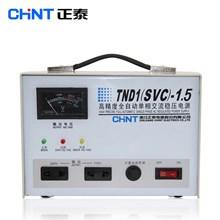 Stabilizer Chint TND1 15kVA 160-250V