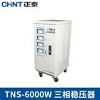 Stabilizer Chint TNS1(SVC) 5kVA 280-430V 1
