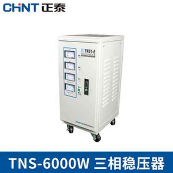 Stabilizer Chint TNS1(SVC) 5kVA 280-430V