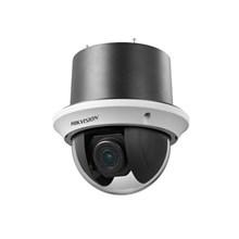DISTRIBUTOR PERLENGKAPAN KAMERA CCTV PTZ DAN DVR HIKVISION DS2AE4162-A3 MURAH