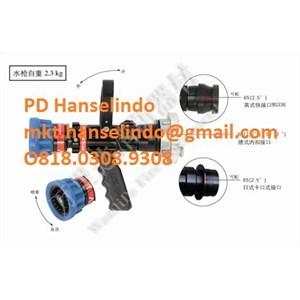 SPRAY NOZZLE ADJUSTABLE RECOILLESS MULTIFUNCTION WATER GUN 1QWKT8.0B150-550