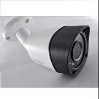 Jual Kamera CCTV Oudoor Infinity
