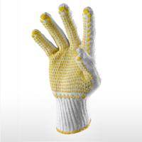 Sarung Tangan Matahari Dot Kuning