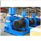 Rotary Blowers AH - V Series 1