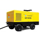 Portable Screw Air Compressor LHCY -7/7 1