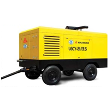 Portable Screw Air Compressor LHCY - 12/7