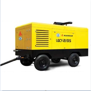 Portable Screw Air Compressor LHCY - 12/10