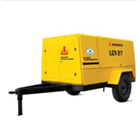 Portable Screw Air Compressor LGY - 6/13 1