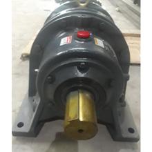Varitron Cycloidal Gear HX Complite Motor