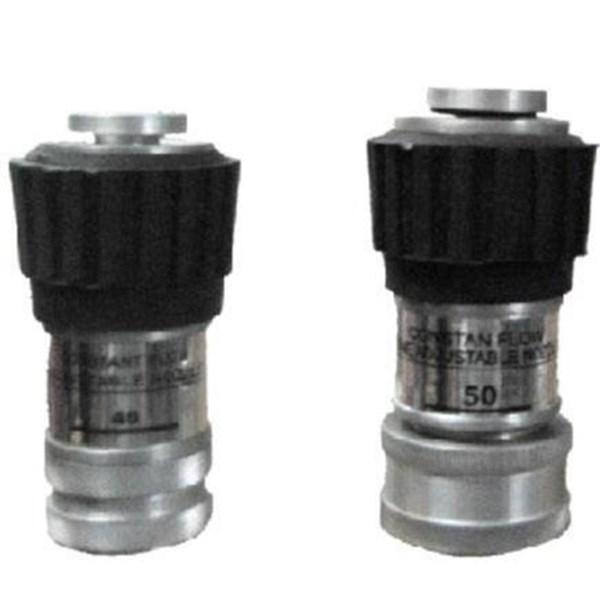 Variable Spray Nozzle