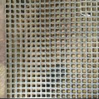 Plat Perforated Kotak