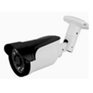 Acesee Avbr25h130 Ip66 Weatherproof Ir Camera