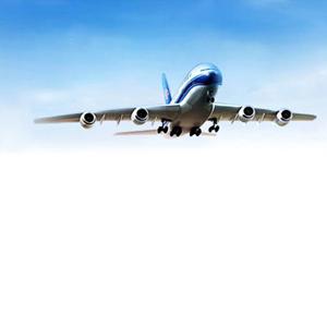 Jasa Ekspedisi Udara By PT. Rakha Prima Logistik