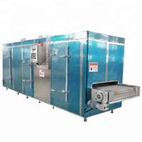 Jual Tunnel Freezer Seafood 100kg